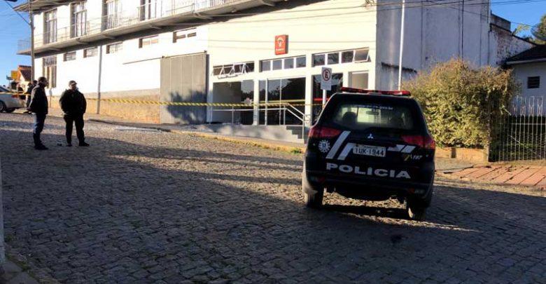 Bradesco de Dom Feliciano foi alvo de ataque com explosivos